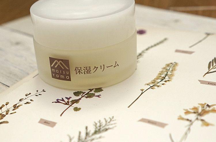 松山油脂肌をうるおすクリーム