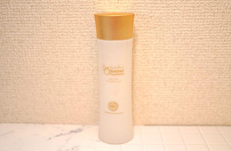 自然化粧品研究所レチノール化粧水