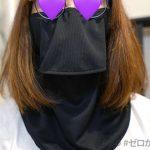 【徹底的に紫外線予防したい人必見】ヤケーヌを毎日使っている私の口コミまとめ
