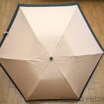 高級日傘のサンバリアを迷っていた私が購入した理由【失敗談付き】