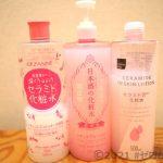 プチプラ☆大容量系ヒト型セラミド化粧水の【セザンヌ・菊正宗・マツキヨ】を比較してみた!