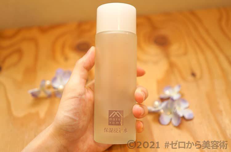 松山油脂バランシング化粧水